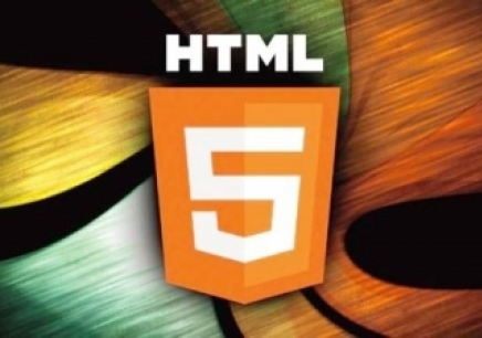 html5培训教程